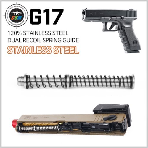 120% Stainless Steel Dual Recoil Spring Guide / TM G17,G18