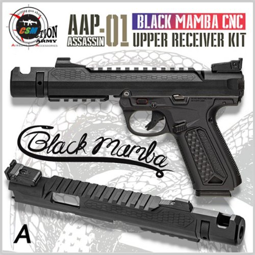 [ACTION ARMY] AAP-01 Black Mamba CNC Upper Receiver Kit - 타입선택