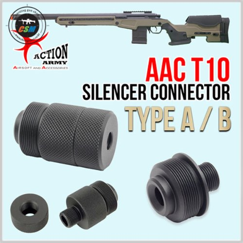 [ACTION ARMY] T10 Silencer Connector / 2 Type