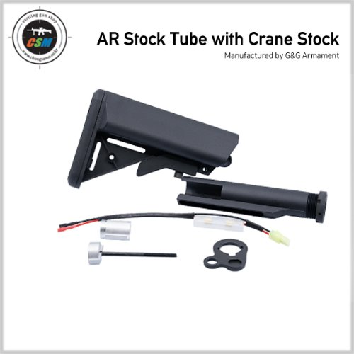 [G&G] AR Stock Tube with Crane Stock