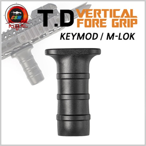 T.D Vertical Fore Grip - 선택