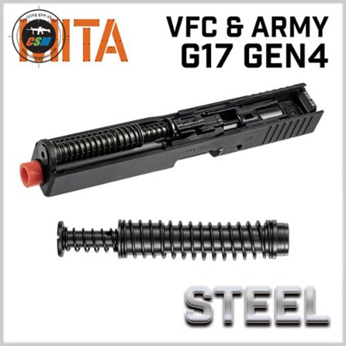 Steel Recoil Spring Guide for ARMY&VFC G17 Gen4 - 선택