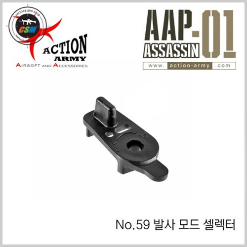 [ACTION ARMY] AAP-01 Fire Mode Selector