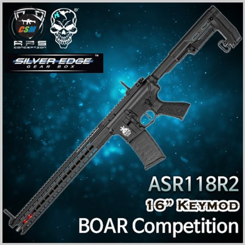 [APS] BOAR Defense Keymod Rifle / ASR118