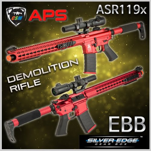 [APS] EBB Demolition Rifle 1 / ASR119X